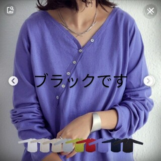 antiqua - 《新品♥》アンティカ ニット ブラック