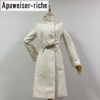 Apuweiser-riche - アプワイザーリッシェ アンゴラロングコート オフホワイト