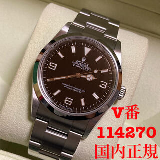 ROLEX - 極上 ロレックス エクスプローラー1 114270 ROLEX