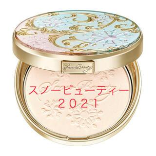 SHISEIDO (資生堂) - 資生堂 スノービューティー2021 本体☆新品☆