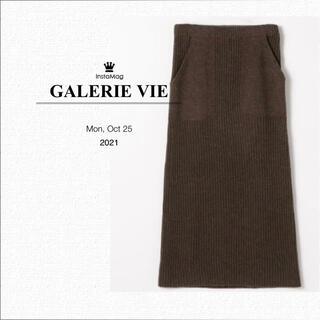 TOMORROWLAND - GALERIE VIE ウールカシミヤリブIラインミディスカート