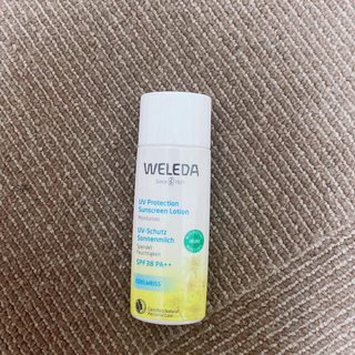 ヴェレダ(WELEDA)のヴェレダ エーデルワイス UVプロテクト(日焼け止め/サンオイル)