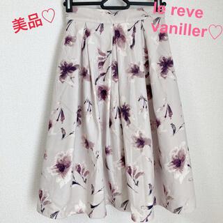 le reve vaniller - 【美品】10/26まで値下げ♡ルレーヴヴァニレ♡スカート♡花柄♡フレアスカート