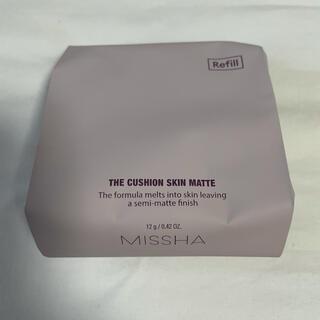 ミシャ(MISSHA)のミシャ ザクッションスキンマット リフィル(ファンデーション)