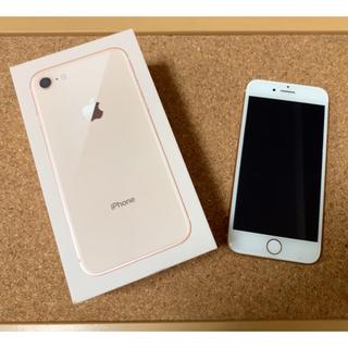 iPhone - iphone8 Gold simフリー
