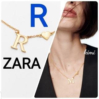 ZARA - ZARA (R) ハート&イニシャル ネックレス