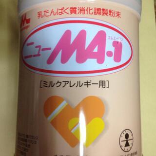 モリナガニュウギョウ(森永乳業)の森永 ニューMA-1 800g 2缶(その他)