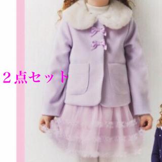 mezzo piano - 【未使用品】メゾピアノ コート&チュール付きスカート