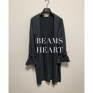 ビームス(BEAMS)のBEAMS HEART ロングカーディガン(カーディガン)
