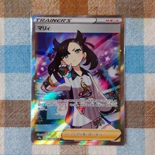 ポケモン - マリィ sr