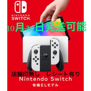 Nintendo Switch - 【新品未開封】Nintendo Switch 有機EL本体 ホワイト