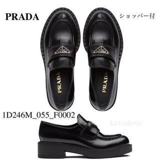 PRADA - PRADAプラダ 革の靴  001