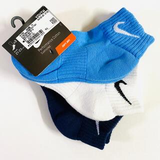 NIKE - NIKE 靴下 21〜23cmサイズ 3足セット ナイキ