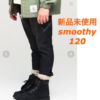 コドモビームス(こども ビームス)の新品未使用 smoothy スムージー サルエル 加工デニム 120(パンツ/スパッツ)