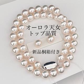 あこや真珠ネックレス8.5-9.0mmトップ品質オーロラ天女ペア付き新品桐箱付き