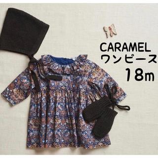 Caramel baby&child  - CARAMEL londonワンピース 18m