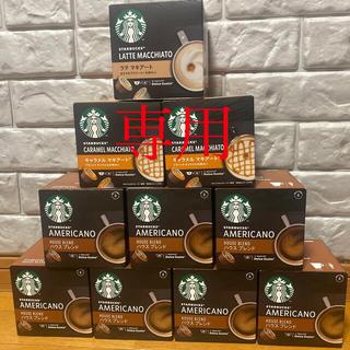 Starbucks Coffee - ネスカフェ ドルチェグスト コーヒー