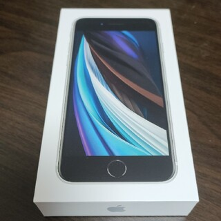iPhone - 【新品未使用】iPhone SE2  ホワイト 128GB