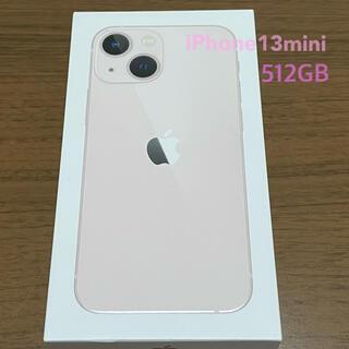 iPhone - iPhone13mini 512GB SIMフリー ピンク