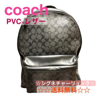 COACH - 大容量 コーチ PVC×レザー チャールズ シグネチャー リュック