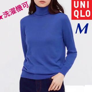 UNIQLO - ユニクロ UNIQLO マシンウォッシャブル タートルネックセーター 送料無料