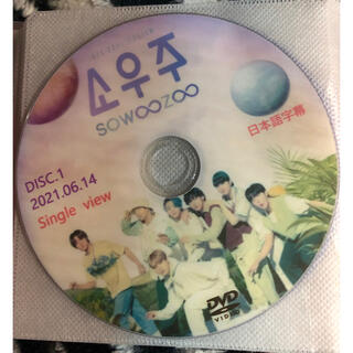 防弾少年団(BTS) - BTS MUSTER SOWOOZOO DVD