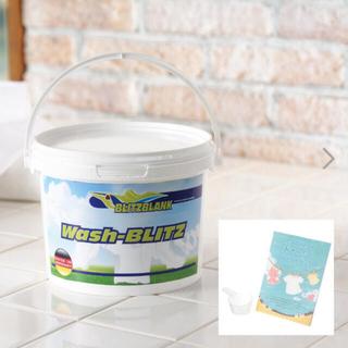 ブリッツ・ブランク  ドイツ生まれの漂白剤    ウォッシュ・ブリッツ  2kg