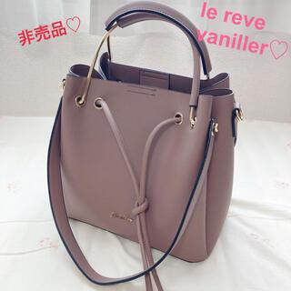 le reve vaniller - 10/26まで値下げ♡ルレーヴヴァニレ♡バッグ♡2way♡ショルダーバッグ
