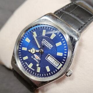 シチズン(CITIZEN)のシチズン CITIZEN メンズ腕時計 自動巻き ヴィンテージ(ビンテージ)(腕時計(アナログ))