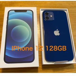 新品アップル iPhone12 128GB ブルー SIM フリー