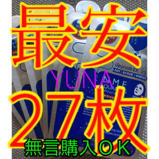 27枚‼️ アクアリング メディヒール NMF♡パック mediheal☆♡w