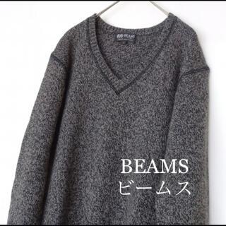 ビームス(BEAMS)のBEAMS ビームス メンズ Vネック ウールニット L グレー(ニット/セーター)