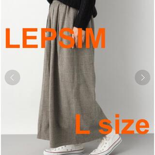 レプシィム(LEPSIM)のLEPSIM チェックマキシスカーチョ Lサイズ(カジュアルパンツ)
