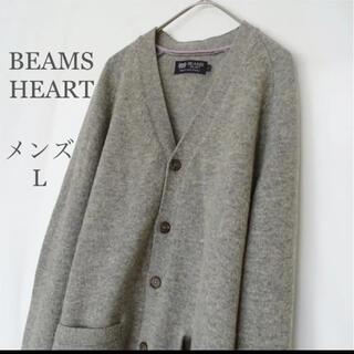ビームス(BEAMS)のBEAMS HEART ビームス ハート メンズ ウール カーディガン グレー(カーディガン)