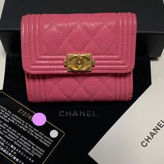 CHANEL - CHANEL  シャネル ボーイ  三つ折財布 ピンク コンパクト 美品