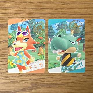 バンダイ(BANDAI)のいさお様専用ページ🌟どうぶつの森カードグミ 2枚(その他)