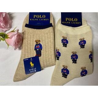 ポロラルフローレン(POLO RALPH LAUREN)のセットタグ付き新品ポロラルフローレン ポロベア ソックス(ソックス)