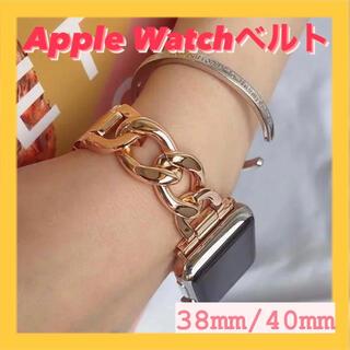 アップルウォッチ(Apple Watch)のApple Watchバンド ベルト ローズゴールド ピンク チェーン メタル(腕時計)