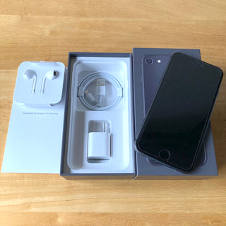 iPhone - simフリー iPhone8  64GB  黒 フルセット 付属品未使用