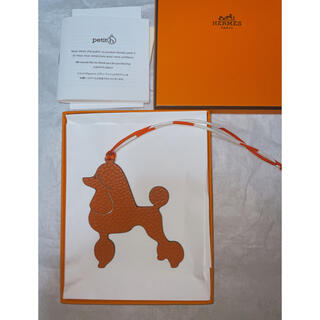 Hermes - エルメス人気プティアッシュ h イヌ プードル犬