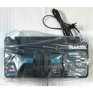 マキタ(Makita)のマキタ 40Vmax用 2口急速充電器 DC40RB 純正(USB端子付)(工具/メンテナンス)