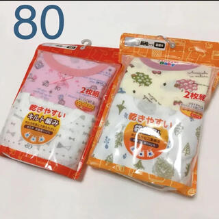 しまむら - 【未使用☆匿名配送】 袋編み キルト編み 長袖シャツ 長袖肌着 インナー80