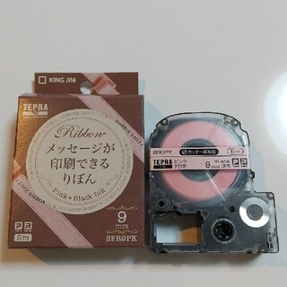 キングジム - テプラ メッセージが印刷できるリボン ピンク