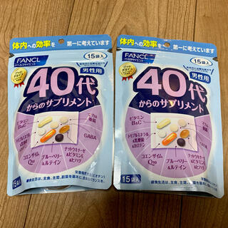 FANCL - ファンケル 40代からのサプリメント 男性用 2袋