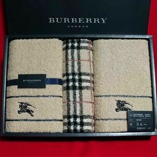 西川 - BURBERRY バーバリー タオルセット ☆ 西川産業 日本製