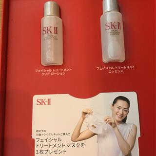 SK-II - SK -II トライアルセット 値下げ