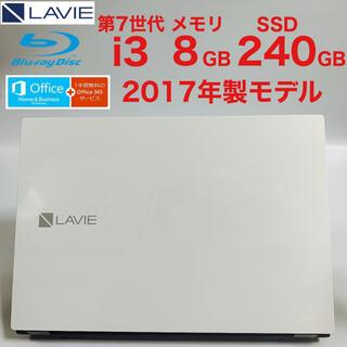NEC - 【光沢が綺麗なクリスタルホワイト】NECノートパソコン