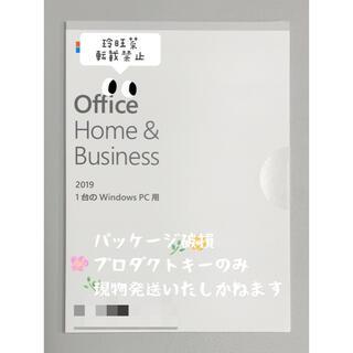 マイクロソフト(Microsoft)の★Office2019 Home & Business(ネコポス発送)ʕ•ᴥ•ʔ(PC周辺機器)