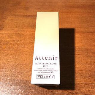 Attenir - アテニア スキンクリア クレンズ オイル アロマタイプ 30ml