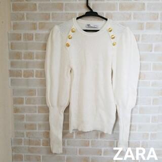 ZARA - 【本日削除/最終値下】ZARA パフスリーブ リブトップス